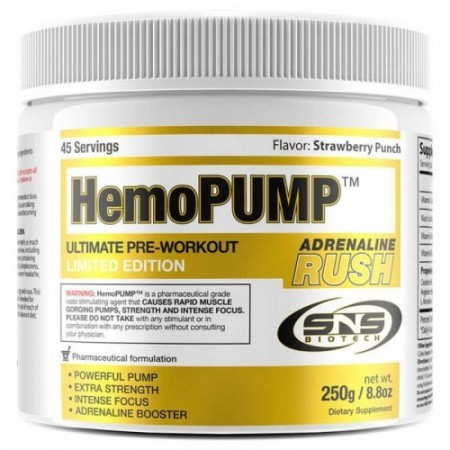 HemoPump Adrenaline Rush 250g Strawberry Punch Limited Edition