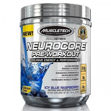 Neurocore, 50 servings