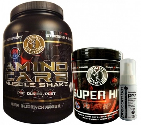 The Ultimate Pump Pack